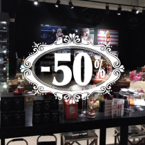 "Window cling poster ""-50%"" L70 H50 cm"