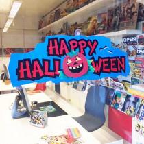 """Carton """"HAPPY HALLOWEEN"""" L66 H23 cm avec ventouse à crochet"""