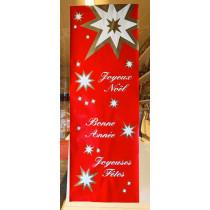 """Affiche """"Joyeux Noël, Bonne Année, Joyeuses Fêtes"""" L60 H170 cm"""