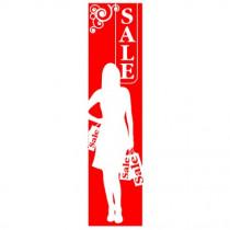 "Poster ""SALE"" woman"