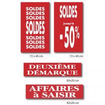 """Le kit de 4 affiches """"SOLDES"""" 03"""