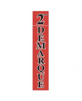 """Affiche """"2ème DÉMARQUE"""" fluo L25 H115 cm"""